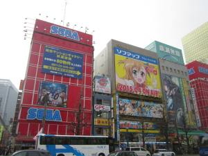manga haven