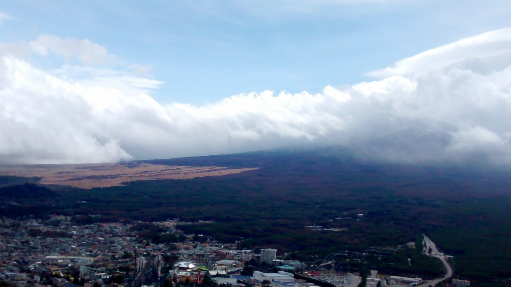 Fuji San hidden behind the cloud