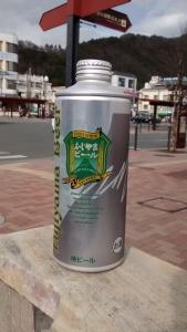Fujiyama Beer. Yummy and nice